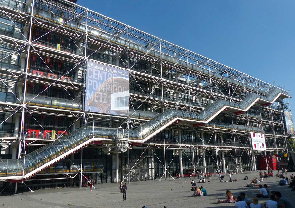 E-billet adulte Centre Pompidou